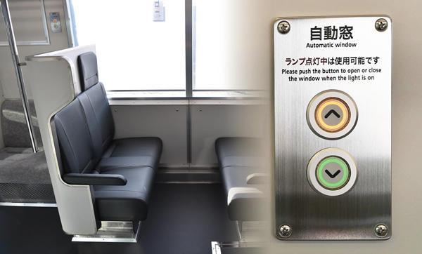 eao hmi for transportation applications